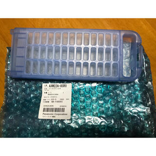 パナソニック(Panasonic)の(即購入OK!!様専用) 糸くずフィルター AXW22A-8SR0(洗濯機)