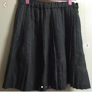 プーラフリーム(pour la frime)のpour lafrine スカート(ひざ丈スカート)