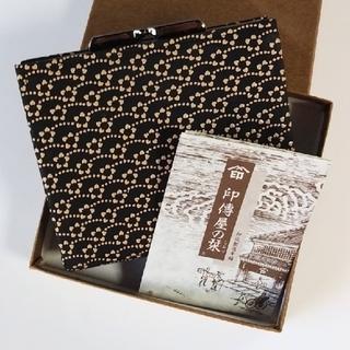 インデンヤ(印傳屋)の[新品・未使用]印傳屋 財布(財布)
