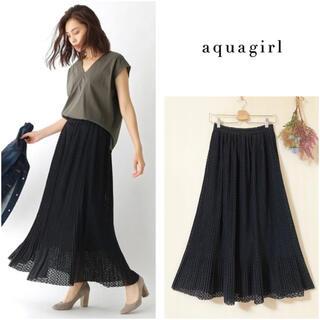アクアガール ◆ラッセルレースロングスカート ◆