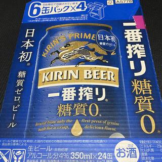 キリン - キリン 一番搾り糖質0 350ml×24缶