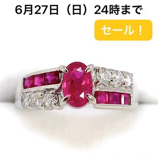 ジュエリーマキ(ジュエリーマキ)のPT850 ジュエリーマキ ルビー 1.25 ダイヤモンド 0.27 リング(リング(指輪))
