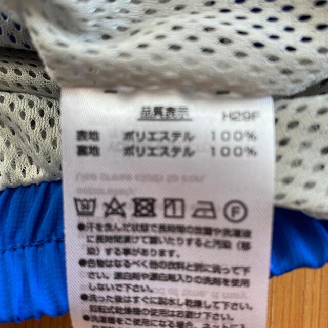 YONEX(ヨネックス)のヨネックス ウインドブレーカー メンズのジャケット/アウター(ナイロンジャケット)の商品写真