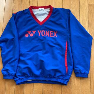 ヨネックス(YONEX)のヨネックス ウインドブレーカー(ナイロンジャケット)