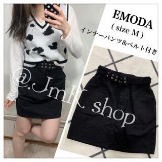 エモダ(EMODA)のEMODA ハイウエスト ベルト付き スカート  台形 タイト 韓国ファッション(ミニスカート)