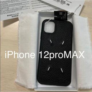 エムエムシックス(MM6)のMaison Margiela iPhone12pro MAX カバー(iPhoneケース)