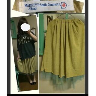 MARKEY'S - MARKEY'S A BONDマーキーズアボンド スカート