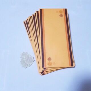 オレンジ1~封筒&シール~(カード/レター/ラッピング)