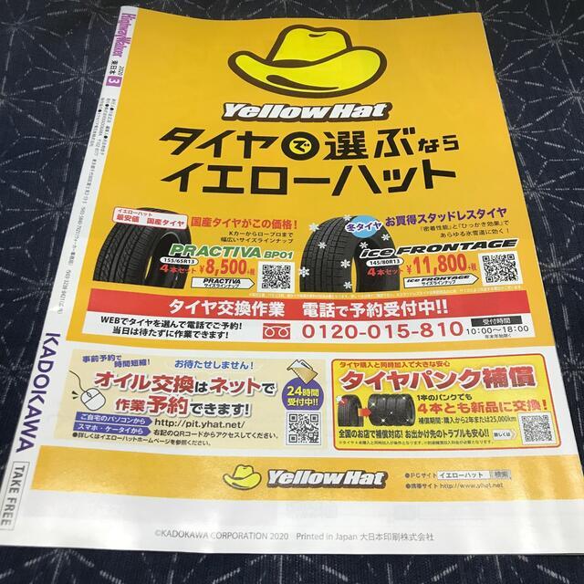 乃木坂46(ノギザカフォーティーシックス)の乃木坂46 ハイウェイウォーカー エンタメ/ホビーのタレントグッズ(アイドルグッズ)の商品写真