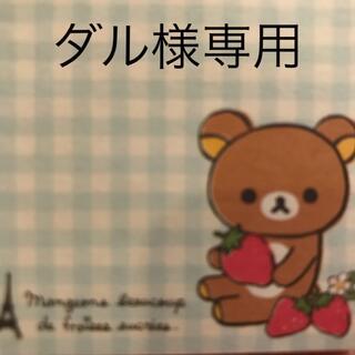 ダル様専用 生地(生地/糸)
