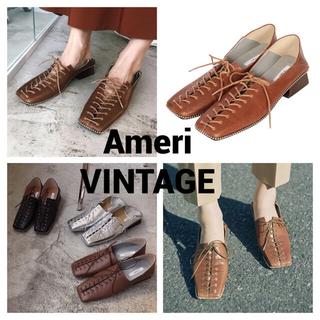 アメリヴィンテージ(Ameri VINTAGE)のおっちょ様専用 AMERI LACE UP LOAFER(ローファー/革靴)