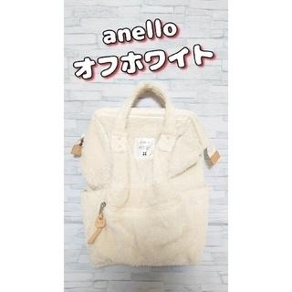アネロ(anello)のanello ボアフリース 口金ファスナー リュックサック オフホワイト(リュック/バックパック)