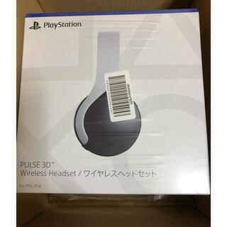 プレイステーション(PlayStation)のPLUSE 3D ワイヤレスヘッドセット(ヘッドフォン/イヤフォン)