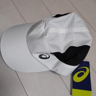 アシックス(asics)のキャップ 帽子 ランニングクロスキャップ(キャップ)