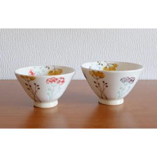 ハサミ(HASAMI)の茶碗セット 波佐見焼 益子焼 九谷焼 青(食器)