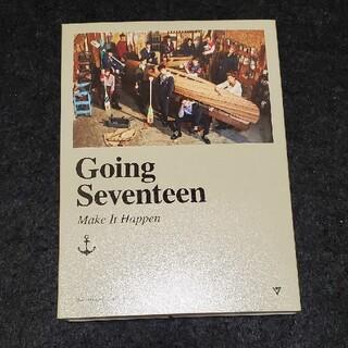 セブンティーン(SEVENTEEN)のGoing Seventeen(K-POP/アジア)