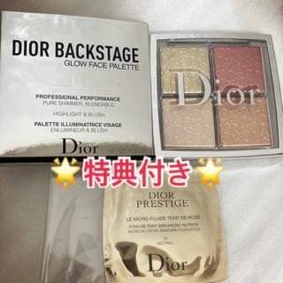 Christian Dior - Dior バックステージ フェイスグロウパレット ローズゴールド 新品未使用