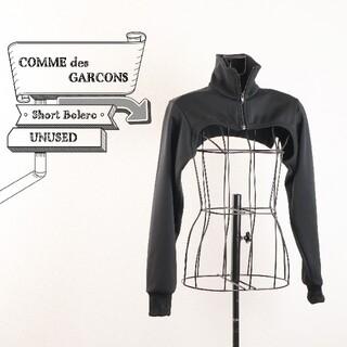 コムデギャルソン(COMME des GARCONS)の未使用 ギャルソン COMME des GARCONS ショート ボレロ(その他)