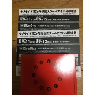 ラブライブ 虹ヶ咲学園スクールアイドル同好会 第5巻  シリアルコード(声優/アニメ)