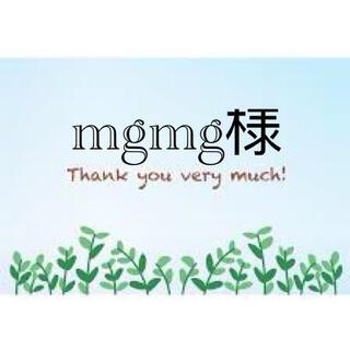 mgmg様専用 サイズ38(その他)