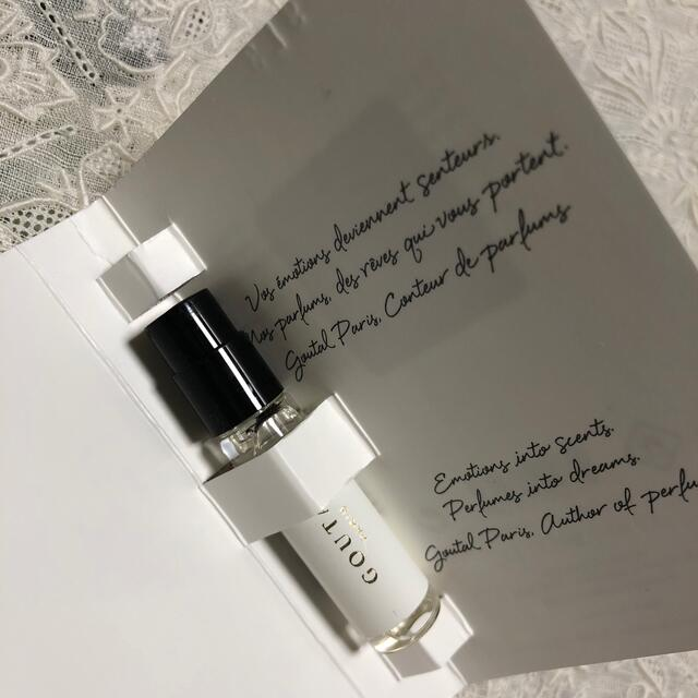 Annick Goutal(アニックグタール)のグタール トゥニュ ドゥ ソワレ オードパルファム 1.5ml 未使用 コスメ/美容の香水(香水(女性用))の商品写真