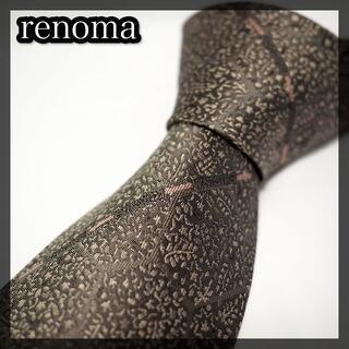 レノマ(RENOMA)の美品✨renoma(レノマ)ブランド ヴィンテージ ネクタイ(ネクタイ)
