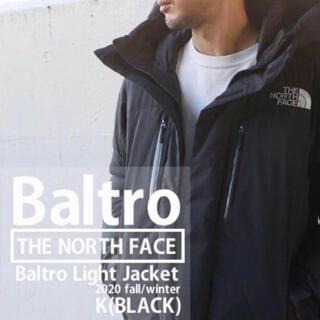 ザノースフェイス(THE NORTH FACE)の20FW THE NORTH FACE BALTRO LIGHT JACKET(ダウンジャケット)