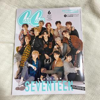 SEVENTEEN - CanCan 6月号特別版 seventeen