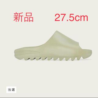 アディダス(adidas)のADIDAS YEEZY SLIDE RESIN 新品未使用 27.5cm(サンダル)