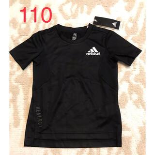 アディダス(adidas)のお値下げ*新品♡アディダス 半袖 Tシャツ トレーニングウェア 100 110(Tシャツ/カットソー)
