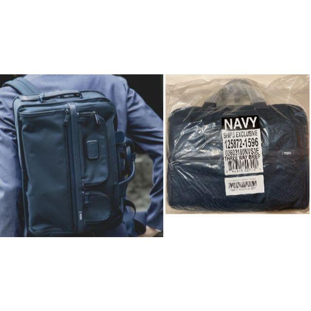 TUMI(トゥミ)のTUMI × SHIPS ALPHA 3 3WAY ブリーフ メンズのバッグ(ビジネスバッグ)の商品写真