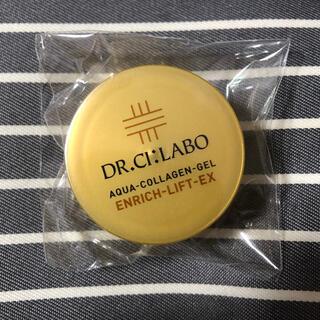 ドクターシーラボ(Dr.Ci Labo)のドクターシーラボ アクアコラーゲンゲル エンリッチリフトEXクリーム10g(フェイスクリーム)