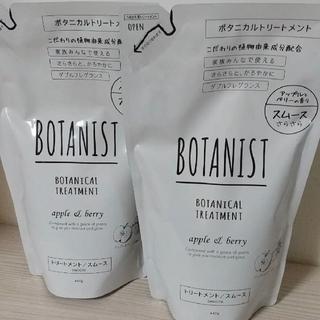 BOTANIST - ボタニスト ボタニカル トリートメント スムース 詰替 440g