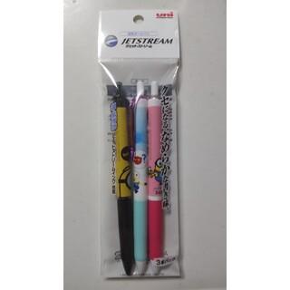 ミニオン(ミニオン)のミニオン ジェットストリーム ボールペン 0.5(ペン/マーカー)