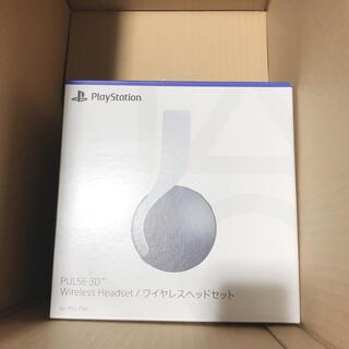 プレイステーション(PlayStation)のPS5 純正品 PULSE 3D ワイヤレスヘッドセット CFI-ZWH1J(ヘッドフォン/イヤフォン)