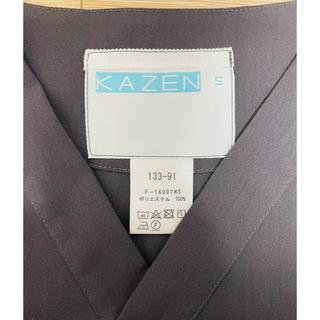 カゼン(KAZEN)のKazen カゼン スクラブ トップス 男女兼用Sサイズ(その他)