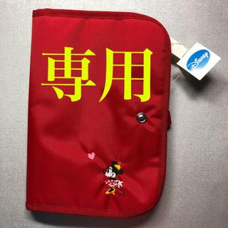 ディズニー(Disney)の専用 ディズニー ミニー マルチケース、母子手帳ケース(母子手帳ケース)