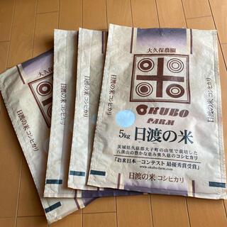 米袋 そり(米/穀物)