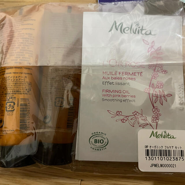 Melvita(メルヴィータ)のMelvita メルヴィータ オーガニック シャンプー コンディショナー 試供品 コスメ/美容のキット/セット(サンプル/トライアルキット)の商品写真