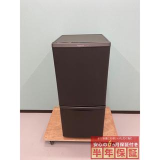パナソニック(Panasonic)のパナソニック冷蔵庫 2018年製 138L  掃除除菌済 自社配達、設置無料(冷蔵庫)