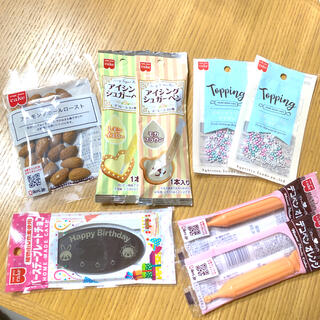 お得な8袋セット!(菓子/デザート)