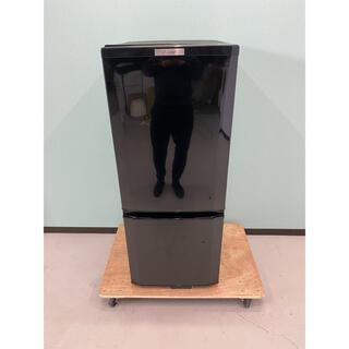 三菱 - 三菱冷蔵庫 2016年製 146L  2ドア 掃除除菌済 自社配達、設置無料