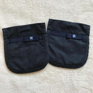 ファミリア(familiar)のファミリア  移動ポケット 2個セット(ポシェット)