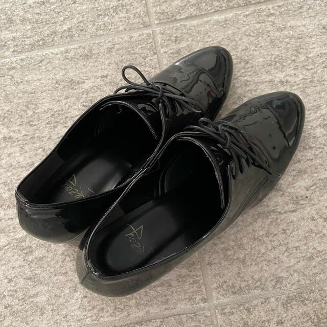 REZOY(リゾイ)のローファー レディースの靴/シューズ(ローファー/革靴)の商品写真