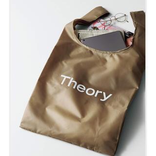 セオリー(theory)のOggi (オッジ) 付録 セオリー サステナブルエコバッグ(エコバッグ)