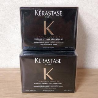 ケラスターゼ(KERASTASE)のケラスターゼ CH マスク クロノロジスト 200g(ヘアパック/ヘアマスク)