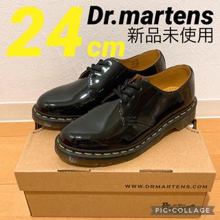 Dr.Martens - Dr.martens ドクターマーチン 3ホール パテント 10084001