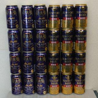 サントリー - 【送料込】アサヒ ザ・リッチ&パーフェクトサントリービール