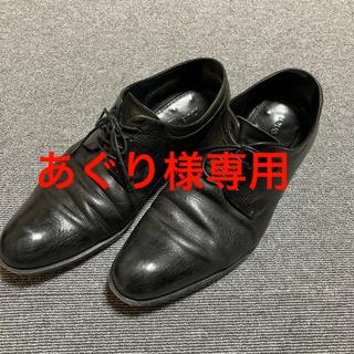 ルイヴィトン(LOUIS VUITTON)のVUITTON メンズ 革靴 ローファー シューズ(ドレス/ビジネス)