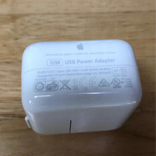 アイパッド(iPad)の美品 iPad ACアダプター 10W  iPhone 高速充電器(バッテリー/充電器)